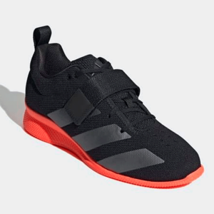 Adidas Adi Power Weightlifting II, Black